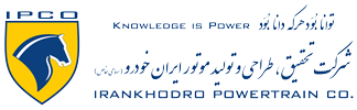درگاه اطلاع رسانی شرکت تحقیق، طراحی و تولید موتور ایران خودرو